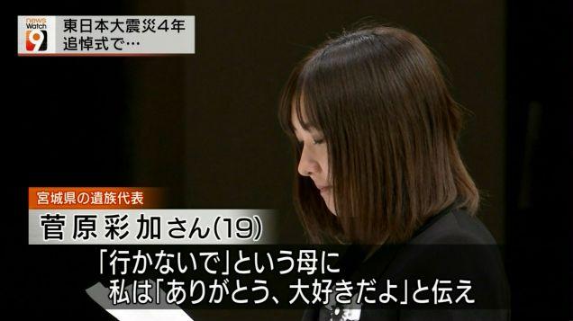 ロンブー田村淳が被災地報道に苦言「1~2日訪れて震災の今を報じるのは違う」