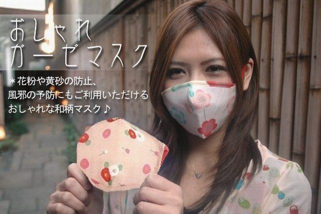 マスクをしているように見えないマスクが凄いw