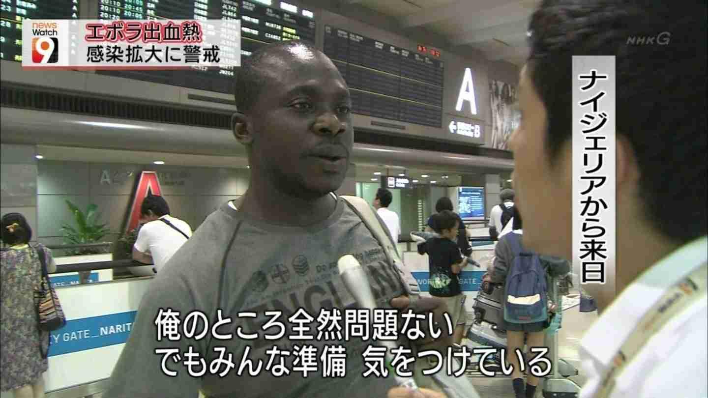 東京の40代男性、エボラ感染の疑い…リベリアから帰国