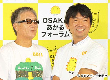 やしきたかじんの闘病記「殉愛」に遺産を大阪市に寄付するとの記述→橋下市長「いったん取りやめ」