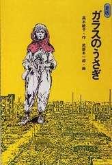 本日は東京大空襲の日です。