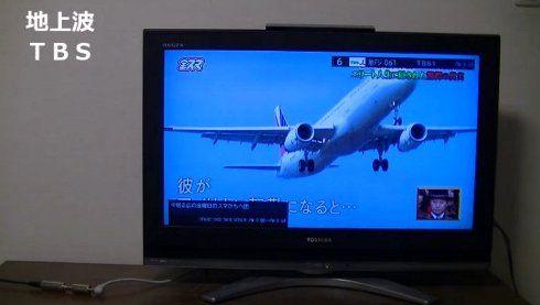 NHKの放送だけ受信拒否できるフィルターが開発される!!!