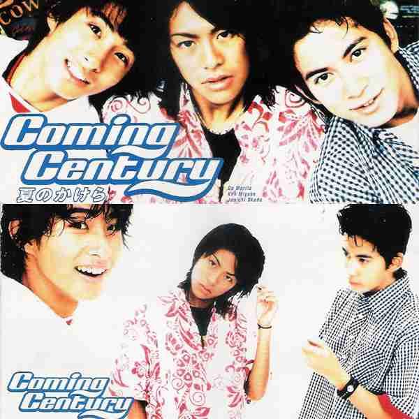 夏のかけら」(Coming Century)...