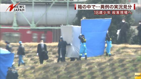 www.fnn-news.com: 川崎市中1生殺害 1...