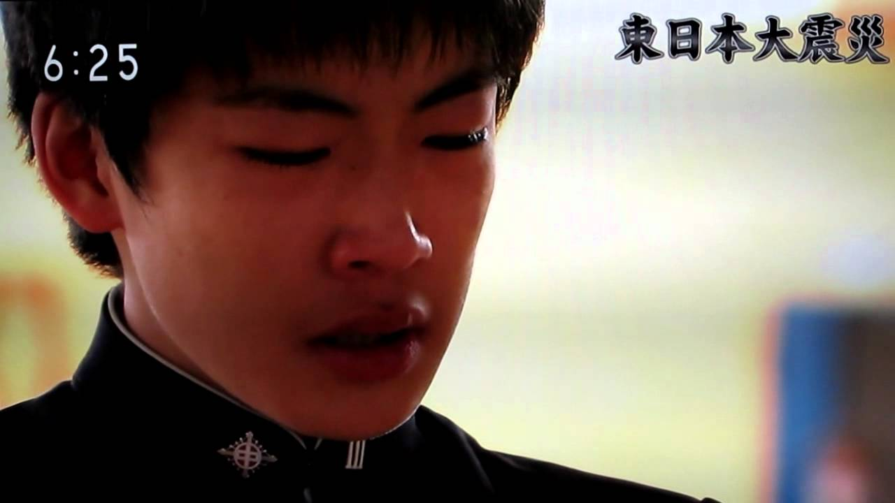 卒業式答辞・東日本大震災 - YouTube