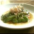 タモさんのピーマン by しょこぼ [クックパッド] 簡単おいしいみんなのレシピが198万品