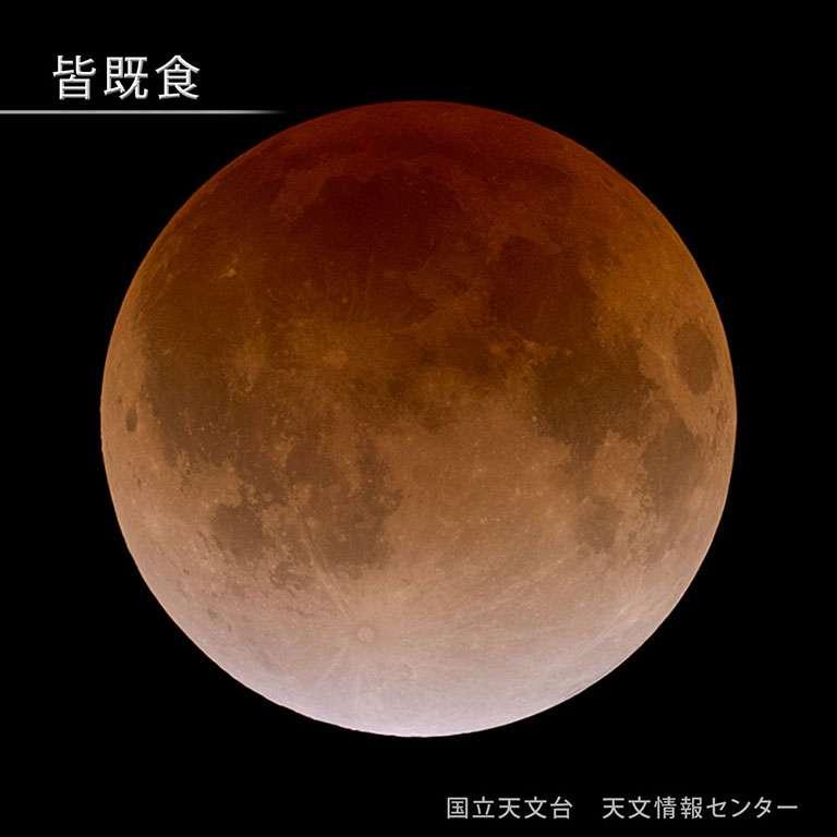 皆既月食 2015年4月4日 | 国立天文台(NAOJ)