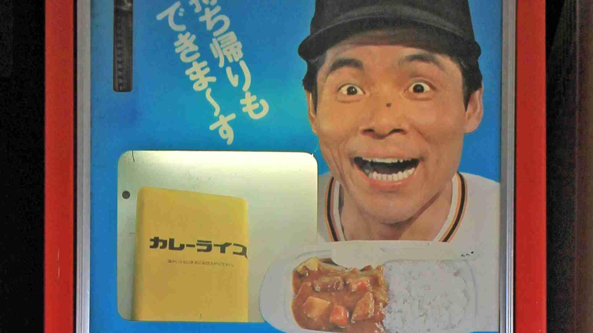 コインスナック御所24 徳島 懐かし自販機の聖地 - YouTube