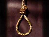 未成年でも死刑宣告可能...「少年死刑囚」とは - NAVER まとめ