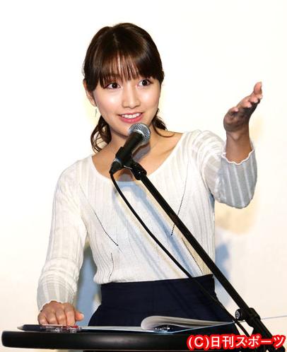 フジの新ドラマ『ゴーストライター』で三田友梨佳アナが女優デビュー