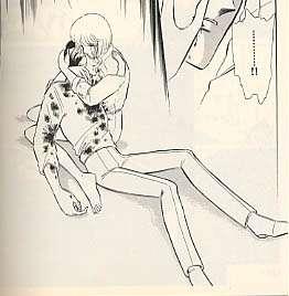 篠原千絵の漫画が好きな方