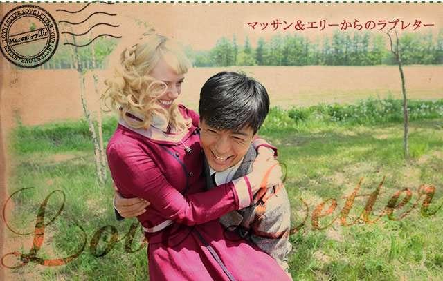 NHK連続テレビ小説「マッサン」