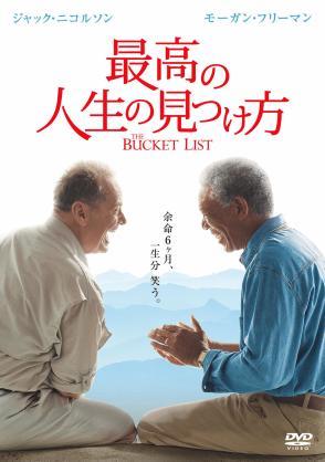 心温まる映画、ドラマ