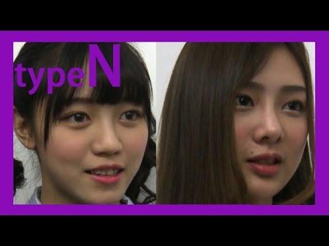 第53巻 typeN SNH48裏総選挙「憧れのAKB48メンバーは誰?」(2) - YouTube