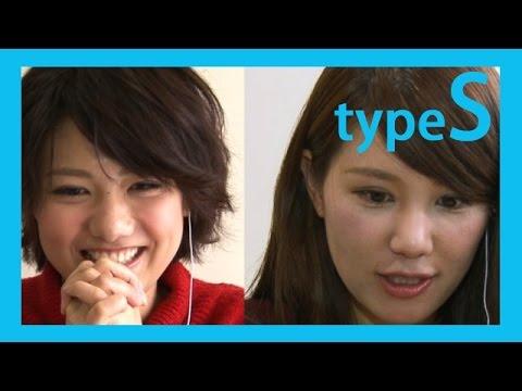第53巻 typeS SNH48裏総選挙「憧れのAKB48メンバーは誰?」(1) - YouTube