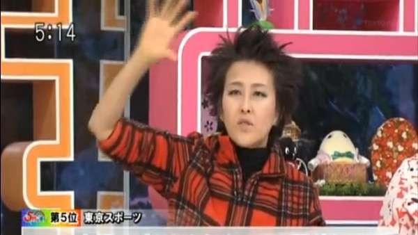 岡本夏生がテレビで「殉愛」批判「弱ったたかじんを再現フィルムにしてお金に換えるのはやめてほしい」 | B.N.J