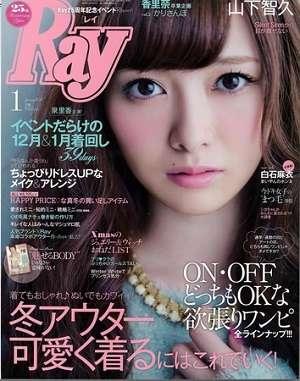 """「柏木由紀とかどう考えてもムリ」AKB48、女性ファッション誌へ""""モデル売り込み""""で業界から辟易の声"""