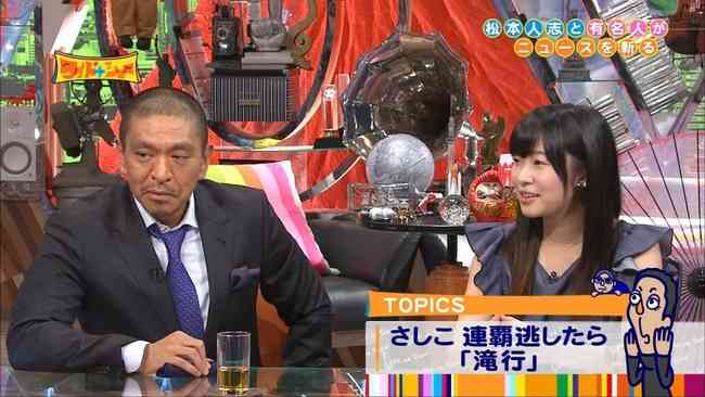 HKT48指原莉乃が総選挙立候補、地元・博多で返り咲き1位狙う