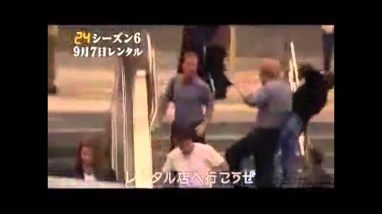 【24】 ジャックバウアーの歌 - YouTube