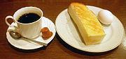 カフェと喫茶店の違いって何?バリスタって? - NAVER まとめ