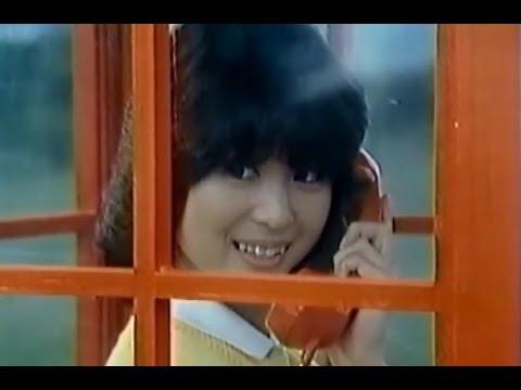 松田聖子  田原俊彦  グリコ CM   1980年 - YouTube