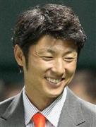 斉藤氏、スザンヌと離婚報告後初めてブログ更新…謝罪の弁も  - 野球 - SANSPO.COM(サンスポ)