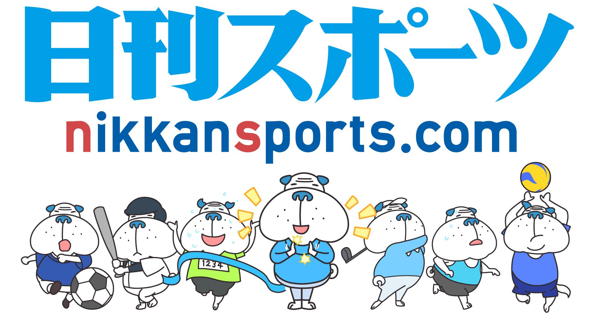 三代目JSB・ELLYの交際 事務所否定せず - 芸能 : 日刊スポーツ