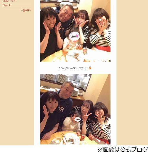 加護亜依が娘と笑顔でピース、親交厚いNAOMIブログで久々に元気な姿。 | Narinari.com