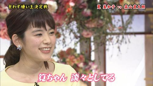 有吉弘行が「テラスハウス」女優・松川佑依子に辛口発言「一回も観ていない」「なんの感動もない」