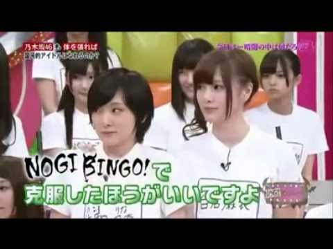 乃木坂46 NOGIBINGO! 20131105 ⑧ - YouTube