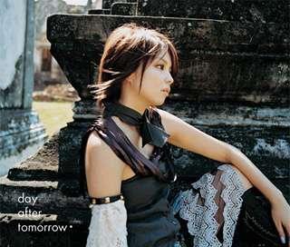 「お風呂で話しかけられて…」misono、ファンに全裸でサイン書いた過去をブログで語る