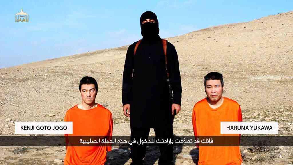 名古屋の小5授業で遺体画像…「イスラム国」日本人人質事件、修整もせず
