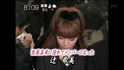 辻希美が夫・杉浦太陽との「キス写真」を公開した本当の狙いとは?