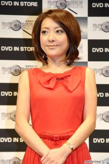 西川史子、離婚後の新居は総額2億数千万円「突然涙が出てくる」
