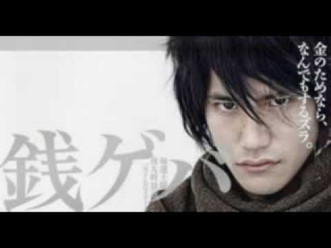 ZENI GEBA OST 03 Zeni Geba Main theme - YouTube