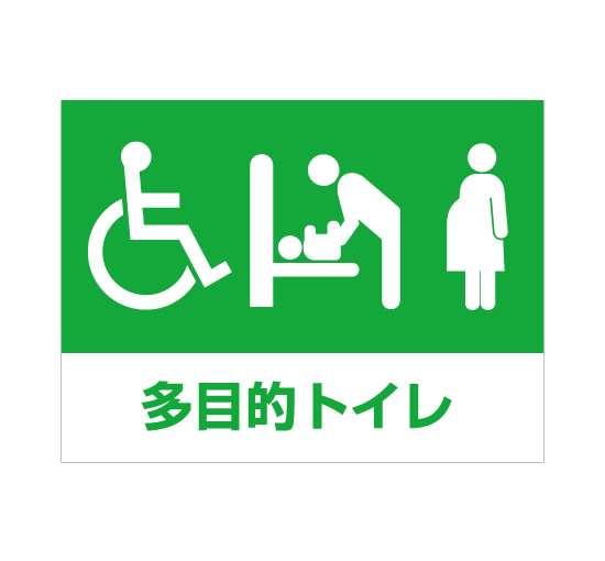 米イケメン俳優アシュトン・カッチャーが「男子トイレに足りないモノ」についてFacebookにコメントし24万の
