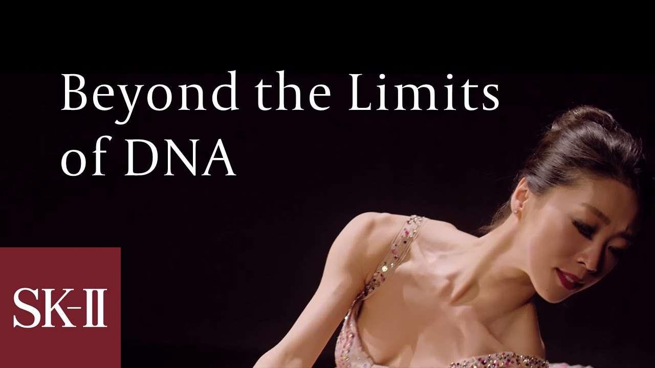 Change Destiny Beyond the Limits of My DNA – Misa Kuranaga