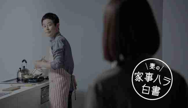 NHK『あさイチ』が特集した「ガキ夫」全国の家庭がヒートアップ!該当する場合はどうすれば?