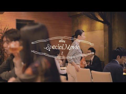 LUMINE Special Movie 第2話 - YouTube
