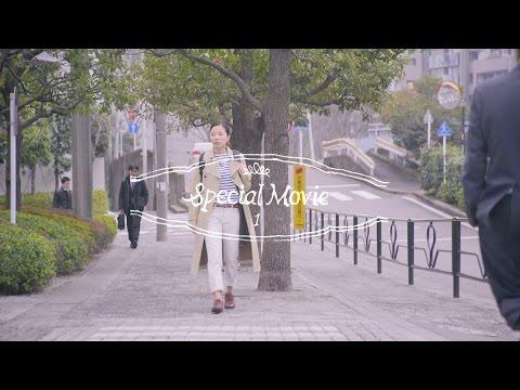 LUMINE Special Movie 第1話 - YouTube