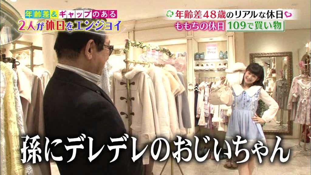 カントリー・ガールズ ももち(嗣永桃子)&草野仁 二人の休日 02 - YouTube