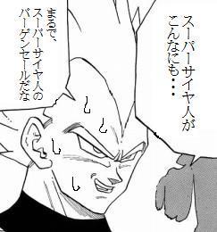 乃木坂46松村沙友理: 脱アイドル願望? 「普通の子に変身したい」