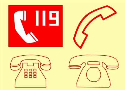 119番通報したことありますか?