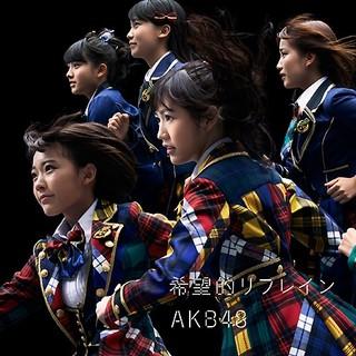 [AKB48]シングル総売り上げ3000万枚突破 史上最速記録でB'z超え