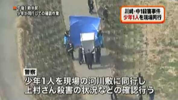 """川崎・中1殺害、逮捕された18歳少年を衣装ケースのようなカバーで覆い立ち会わせ現場検証←""""保護しすぎ""""の声"""