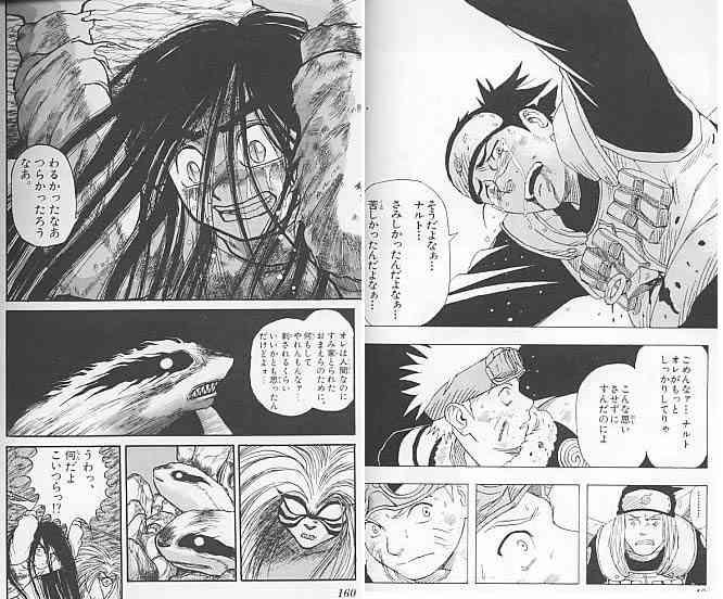 【漫画】パクリじゃんって思ったシーン