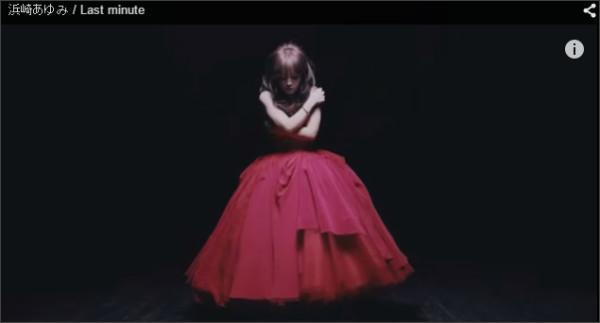浜崎あゆみ、ファンの声に応え名曲のMVを制作…真紅のドレス姿で魅了