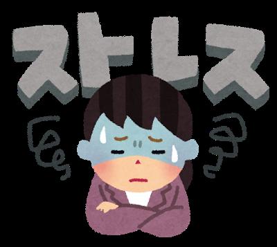 妻が原因不明の頭痛やめまい…「夫源病」かも?