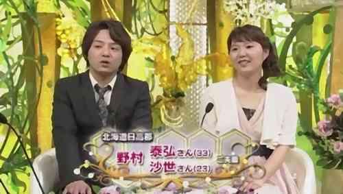 """「新婚さんいらっしゃい!」に初の""""義兄妹結婚""""、桂文枝「こんな番組やった?」と戸惑う。"""
