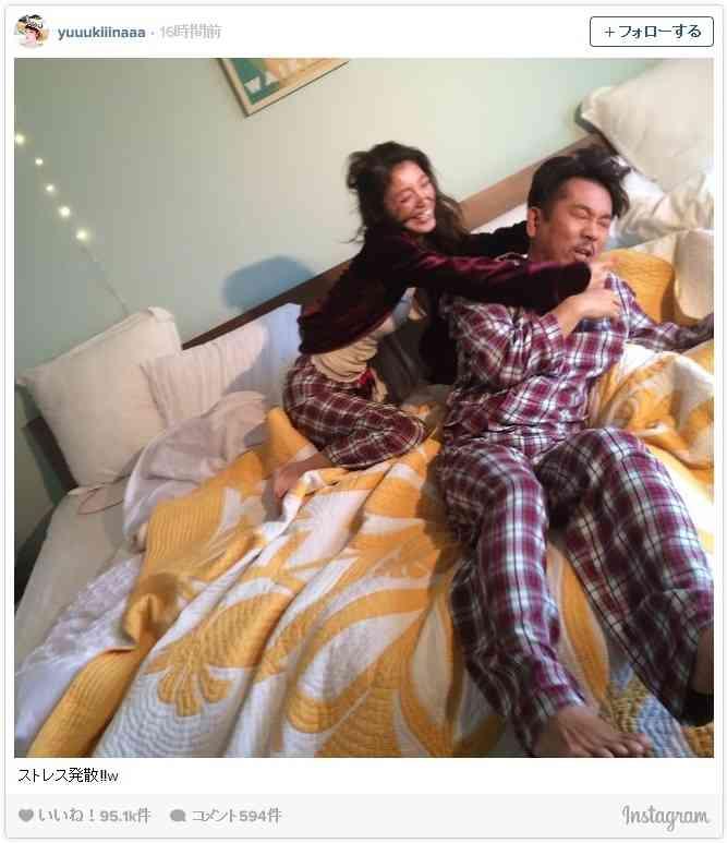 木下優樹菜、フジモンとベッドで大はしゃぎ!「仲良さそう」の声が殺到 - シネマトゥデイ